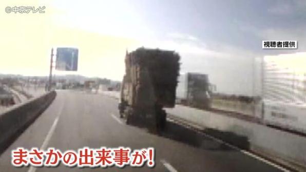 廃材運搬トラック